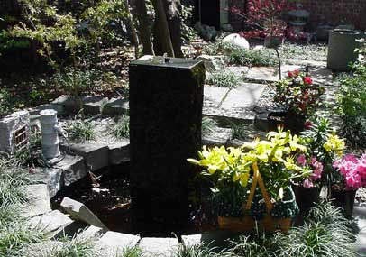 Anese Garden Granite Lanterns Fountains Stone Benches Gifts Basins Paas Lights Art Pieces Stepping Stones From Le House And In
